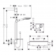 COMBI RAIDANCE SELECT E 120 0,65M / ECOSTAT SELECT